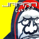 Japan Tales