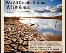 Let's Improve Our Collective Karma!