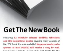 From Makers of Moonpointer: TDE 5 Book Is Here