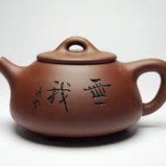 Wu Wo