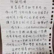 Vesak Letter