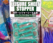 Leisure Sheet Stoppers