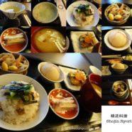 Gastronomy : Shojin Ryori