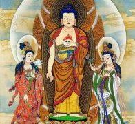 Talk: An Introduction to the Amitabha Sutra