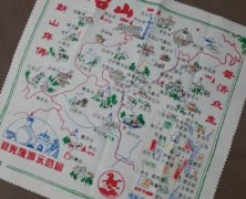 A Pilgrim's Map