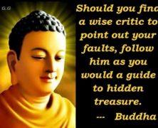 Cherished Treasure
