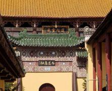 (1) Donglinsi Pilgrimage & Retreat