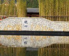 (4) Donglinsi Pilgrimage & Retreat