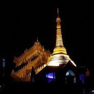 Stupa: Dharmagram #33