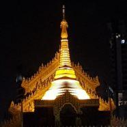 Stupa: Dharmagram #83
