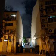 Alley: Dharmagram #96