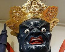 Zeal: Dharmagram #180