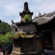 Stupa (1): Dharmagram #187