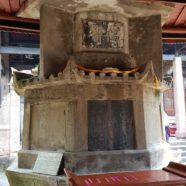 Stupa (2): Dharmagram #188