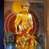 Manjusri: Dharmagram #193