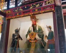 Protector: Dharmagram #195