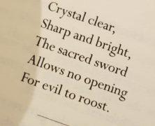 Sword: Dharmagram #203