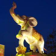 Elephant: Dharmagram #288