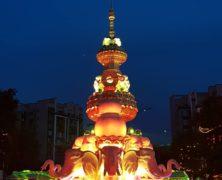 Stupa: Dharmagram #289