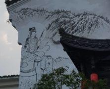 Wall: Dharmagram #291