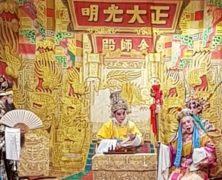 Opera: Dharmagram #314