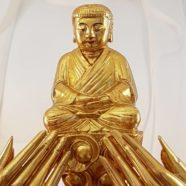 Guru: Dharmagram #329